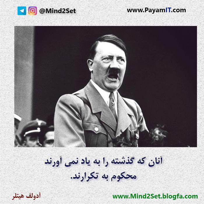 عکس آدولف هیتلر